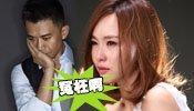 Wechat娱乐圈:剧组人员曝唐嫣黑料 王学兵被抓细节大揭密