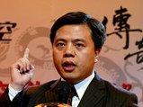 财智汇:陈天桥和他的盛大帝国