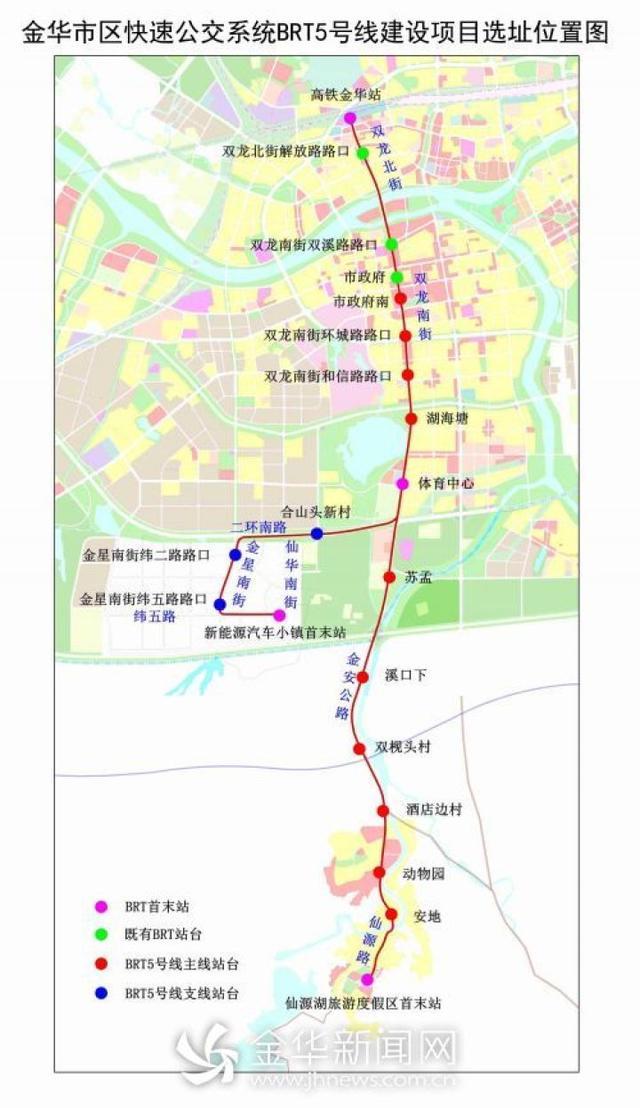 出行更便捷了 金华BRT5号线全线开工年底就营运