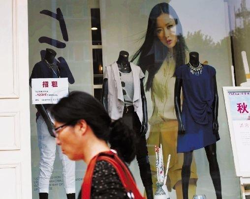 武林路女装街个性小店悄然撤离