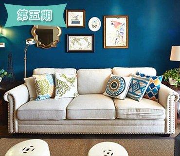 89平美式家惊艳全场 一抹蓝色背景墙让人心醉
