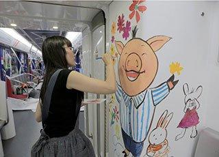 插画师在杭州打造手绘地铁专列
