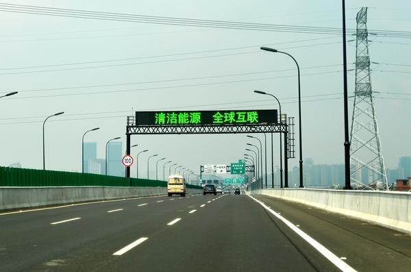 电能替代之下的浙江发展路径:节能减排促转型
