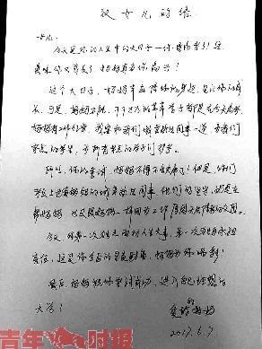 因着信 歌谱-高考第一天,杭州紫金港路上的绿城育华学校异常热闹,除了送考的家