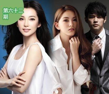 Wechat娱乐圈:周董找婚摄要价千万台币 李冰冰发微博要价12万