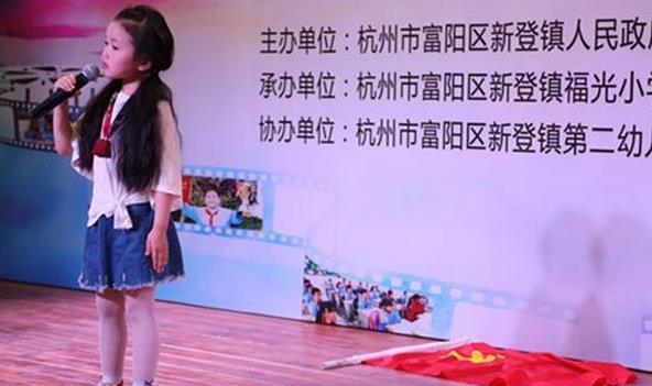 富阳有所小学拍了部微电影 孩子因爱而成长