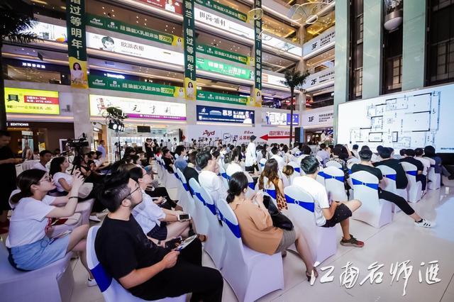 40UNDER40(浙江)启动礼共同探讨青年设计师设计院沈阳邮电图片
