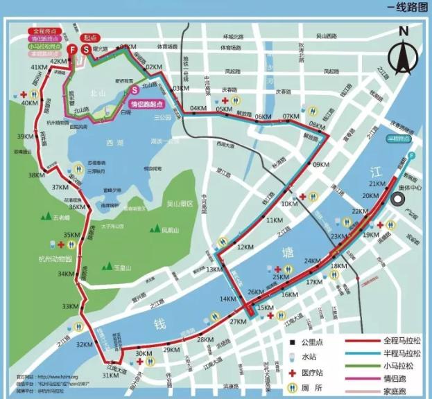 杭州马拉松线路图公布 11月5日开跑 跑友可提前踩点图片