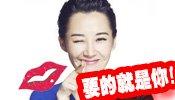 Wechat娱乐圈:林志玲录影手捧呕吐物 曝花少团某姐弟地下情