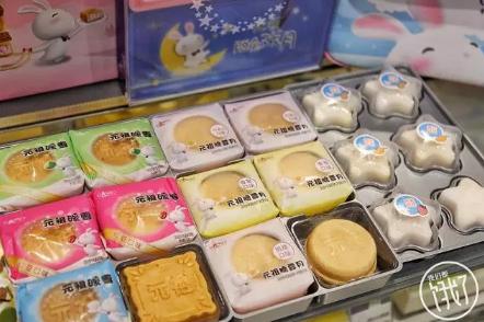 经典35年,元祖雪月饼88折全年仅此一次,还剩3天!