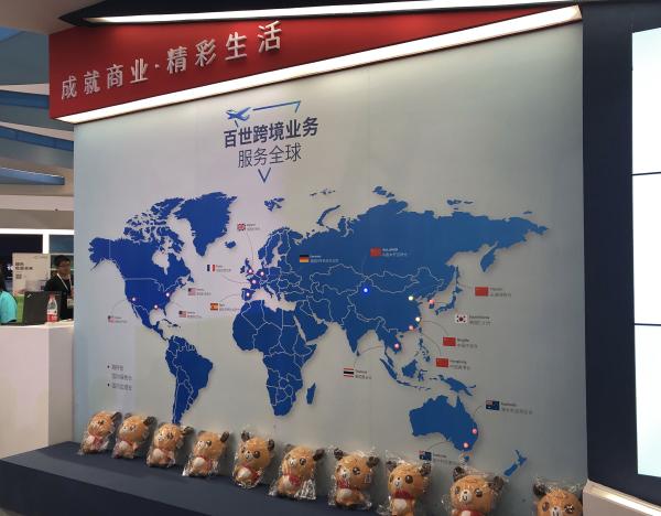 百世加速海外织网 全方位智慧供应链服务跨境电商