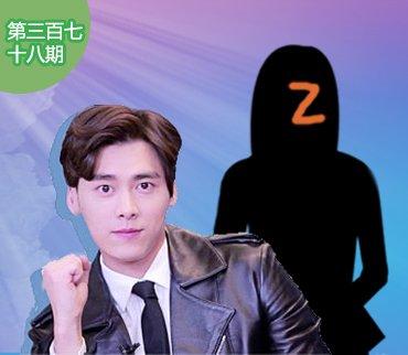 """2016-12-31期:""""李易峰粉丝手撕芒果台 曝Z女星勾引小花旦老公"""