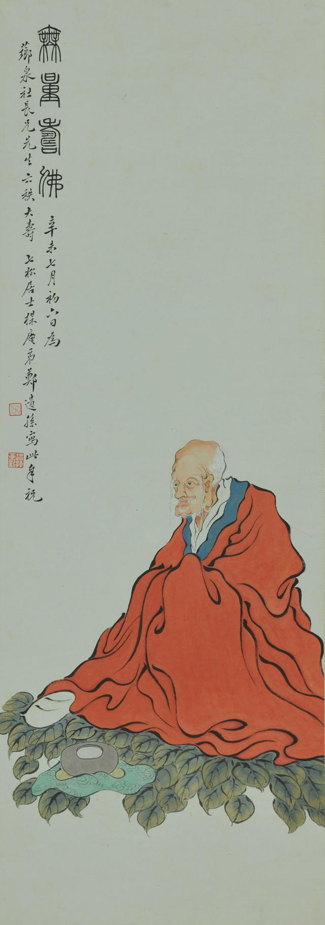 东皋雅集九十周年纪念展