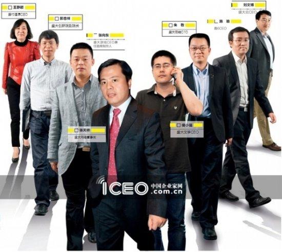 陈天桥的理想国:最大的对手就是陈天桥