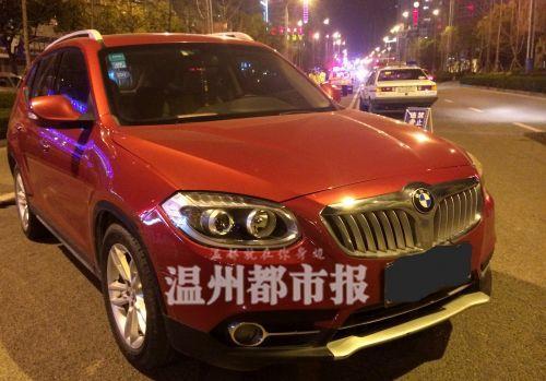 温州一中华牌越野车贴上宝马车标 交警依法查扣