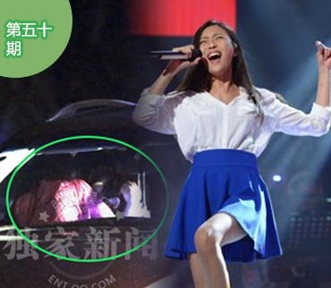 "Wechat娱乐圈:好声音""小王子""玩车震 曝好声音金钱交易内幕"