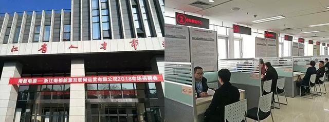 新春大型招聘近日将于浙江省人才市场2楼举行