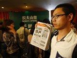 财智汇:京华时报为何死磕农夫山泉?