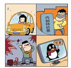 动漫 卡通 漫画 头像 300_290图片