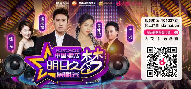 胡歌亲口回应与薛佳凝复合传闻 明年三月拍新戏