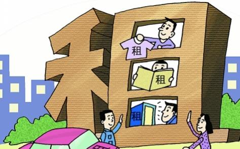 "VR:""全国50城房租收入比公布 杭州37%相对过高"