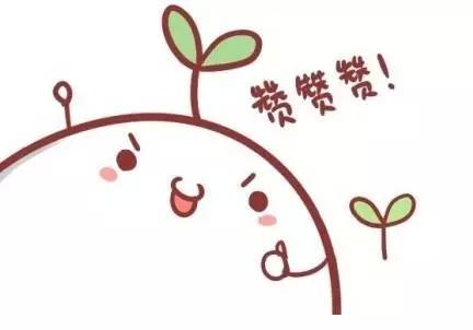 一个半圆形的卡通,头上有棵草,会做萌萌的表情的卡通形象叫什么?