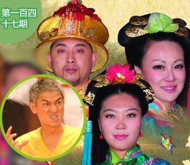 2015-05-07期:《还珠2015》恶搞无底线 网传刘德华早年地下情