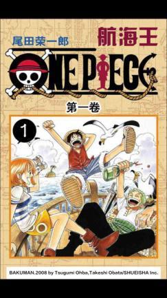 材料全彩电子版包括中国授权《海贼王》等著:一漫画见漫画下图图片