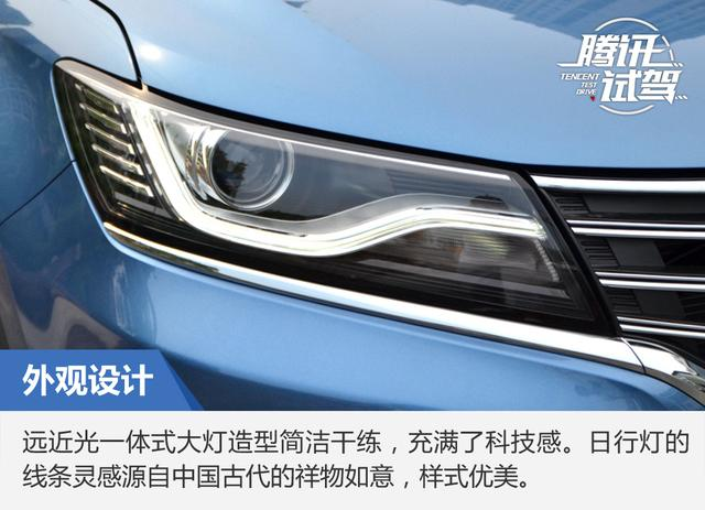 荣威RX5全销量排行 多少钱 优惠多少 年底促销高清图片