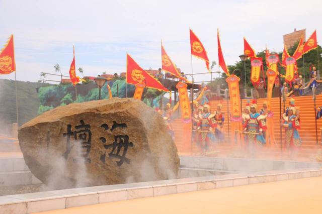 """岱山休渔谢洋大典""""传承非遗文化  崇敬海洋恩惠"""""""