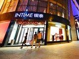 财智汇:银泰百货店业绩大幅下滑
