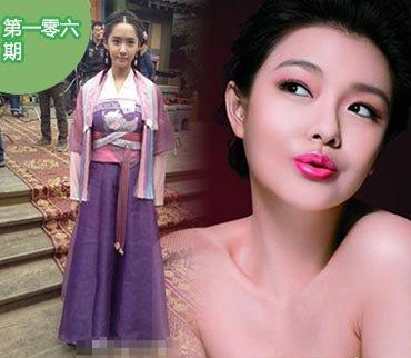 2015-01-17期:少女时代横店拍古装剧 美容大王大S也有口臭?