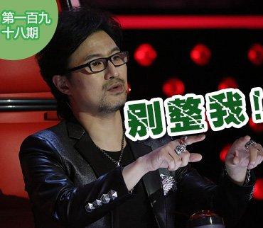 2015-09-12期:曝杰伦队女学员晋级内幕 传娱记联手整汪峰