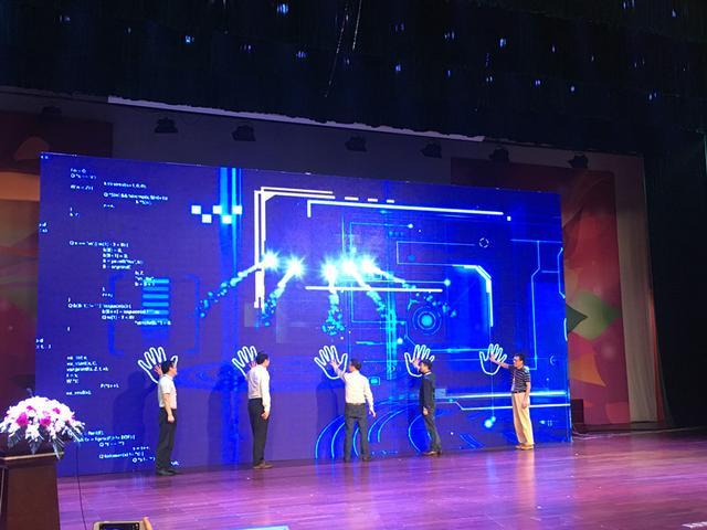 2016第一届两岸智慧好课堂邀请赛正式开幕