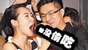 Wechat娱乐圈:黄晓明baby10月办婚宴 曝小S老公搭上内地名模