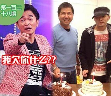 2015-03-19期:网友写歌恶搞周杰伦吴宗宪 揭秘两人闹翻内幕