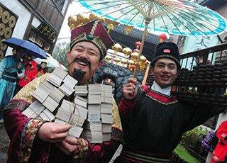 最穿越的奖金:杭州景区发宋朝纸币