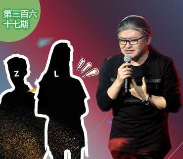 """2016-12-06期:""""新一季好声音导师曝光 揭国内颁奖礼乱象"""