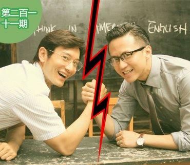 2015-10-22期:传黄晓明邓超真的不和?曝两人结怨内幕