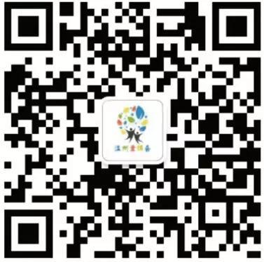 爱体艺浙南温州童博会
