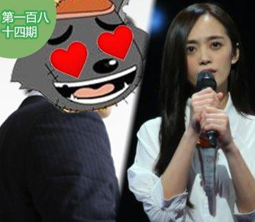 2015-08-04期:好声音冠军已内定?女选手自曝被老师性骚扰