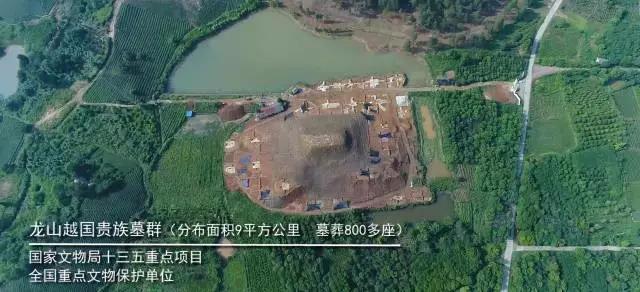 安吉两遗址入选国家考古遗址公园立项名单