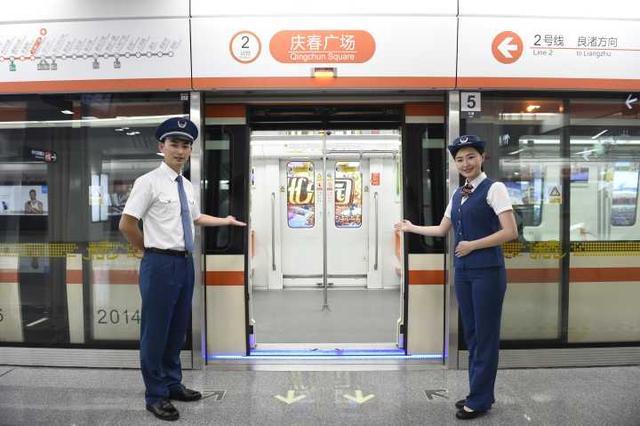 """想来杭州地铁上班吗?地铁""""订单班""""招生了"""
