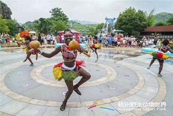 杭州野生动物世界夜间开放至21时!一票更超值!可日夜畅玩