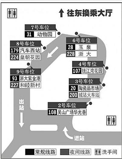 研究生自制杭州东站公交布置图 网友热传