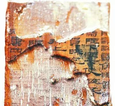 因为海昏侯 这些古籍可能要被集体更新