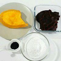 超级Q弹软的营养小饼 营养丰富好消化