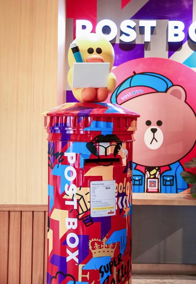 全球最大LINE FRIENDS概念店3月8日正式亮相杭州