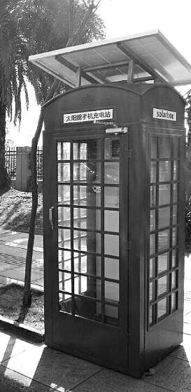 网上8000块买来所有材料 组装出伦敦范的手机充电站
