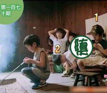 2015-07-02期:《爸爸》闹灵异事件 曝台湾主持天后险些整残